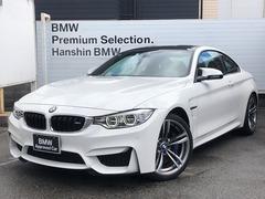 BMW M4クーペ の中古車 3.0 兵庫県西宮市 768.0万円