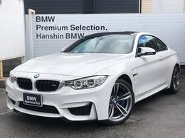 BMW M4クーペ 3.0 認定保証付左H6MT1オナ黒革Mサスペンション