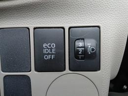燃費の良さが売りのミライース!車検整備付!