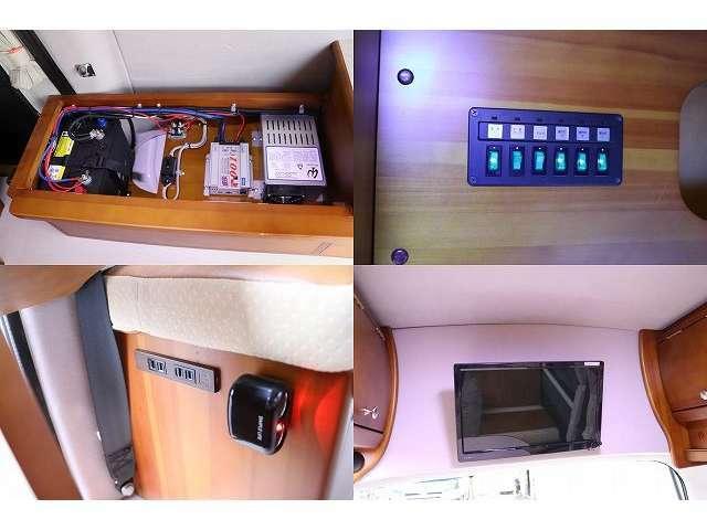 サブバッテリー 各種スイッチ 12V/100V/USB 後席TV