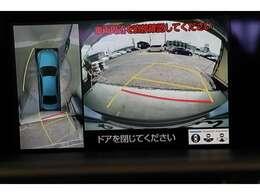 ■パノラミックビューモニター■車両の前後左右に搭載したカメラから取り込んだ映像を合成し、車両を上から見たような映像をディスプレイに表示。目視しづらいクルマの周囲をぐるりと見渡せ、しっかり確認できます。