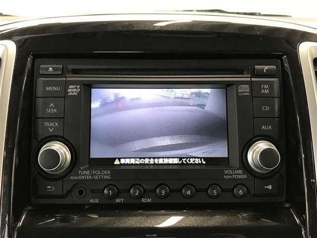 【バックモニター】 車庫入れなど後進運転時に死角をモニターで確認ができて安全です♪