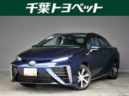 トヨタ MIRAI ベースモデル ナビ・バックモニター・ETC