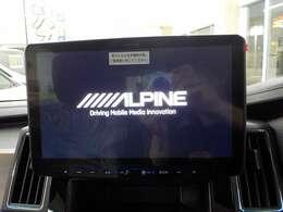 アルパイン製11インチを装備!大画面でとても見やすいです!