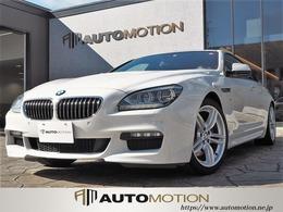BMW 6シリーズグランクーペ 640i Mスポーツパッケージ LEDヘッドランプ/サンルーフ/黒革シート