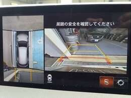駐車が苦手な方もこれが有れば安心です!360度カメラ。死角が確保できるのはいいですよ!