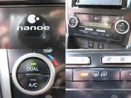 運転席と助手席の温度設定の変更が可能な、左右独立タイプAUTOエアコンです。常にきれいな空気を保ってくれます、nanoeも完備しております。