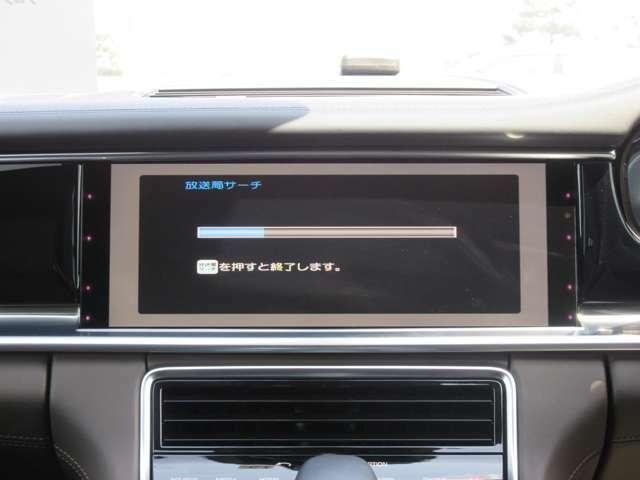 地上デジタルTVチューナー PCM コネクトPlus BOSEサラウンドサウンドシステム