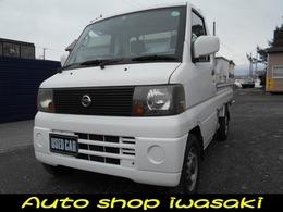 日産 クリッパートラック 660 SDエアコン付 4WD パワステ 夏冬タイヤ