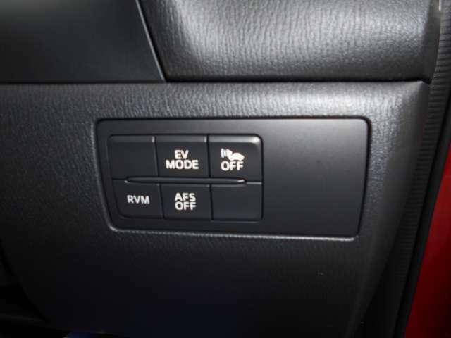 各種安全装備はボタン操作でON/OFFが可能です