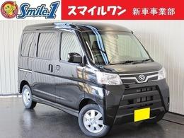 ダイハツ アトレーワゴン 660 カスタムターボRS SAIII 新車/装備10点付 7型ナビ ドラレコ
