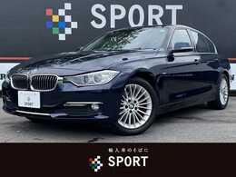 BMW 3シリーズ 320d ブルーパフォーマンス ラグジュアリー 黒革 パワーシート ヒーター 純ナビ