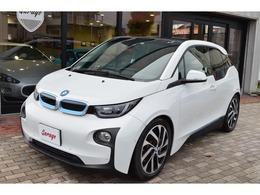 BMW i3 スイート レンジエクステンダー装備車 D車 特別限定 ホワイトボンネット