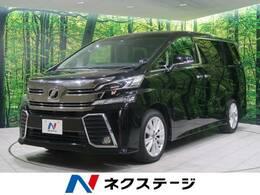 トヨタ ヴェルファイア 2.5 Z 禁煙車 純正9型SDナビ Bluetooth接続