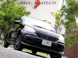 当社ホームページも是非ご覧ください http://www.urbanbreath.jp/ (検索の際は「アーバンブレス」とご入力いただければ検索可能です。)キャンペーン情報もあります♪