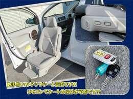 助手席リフトアップシート装着車両です!リモコンでも、シートサイドのボタンでもシートの操作が可能です。