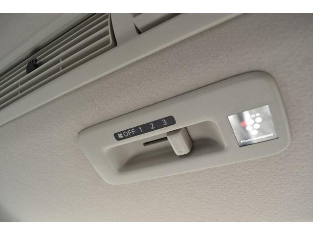気になる空気の汚れや臭い、静電気の除去など嬉しい効果のあるリヤサーキュレーター(プラズマクラスター付き)