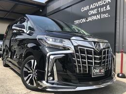 トヨタ アルファード 2.5 S Cパッケージ JBLモデリスタサンルーフ シグネチャイルミ