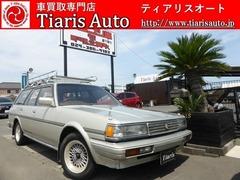 トヨタ マークIIワゴン の中古車 2.0 LG グランデエディション 茨城県水戸市 63.0万円