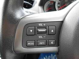 ハンドルに装備されたスイッチで、オーディオのコントロールも可能です。