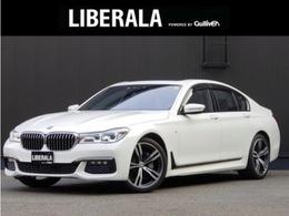 BMW 7シリーズ 740i Mスポーツ ACC.黒革シート.サンルーフ.20インチAW