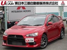 三菱 ランサーエボリューション 2.0 ファイナルエディション 4WD 国内1000台限定 JP0529 純正エアロ