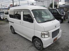 ホンダ バモスホビオバン の中古車 660 プロ 4WD 埼玉県入間市 31.9万円