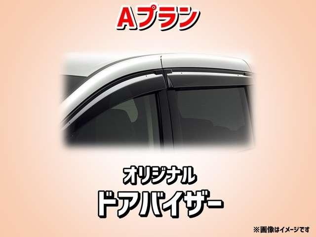 車種用に設計されたオリジナルのドアバイザーです!! 純正品ではないですが、品質は純正品と同じく高品質のものとなっております!! 遠方の方でも安心していただけるように、品質にはかなりこだわっています!!