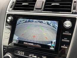 ◆純正DIATONEサウンド8インチビルトインナビ◆フルセグ◆Bluetooth接続◆バックモニター【便利なバックモニターで安全確認もできます。駐車が苦手な方にオススメな装備です。】