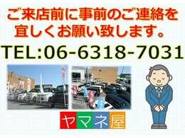 TEL 06-6318-7031 お気軽にお問い合わせくださいませ。