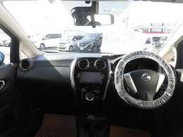 運転席にすわると見通しが良く運転しやすい視界となっております!