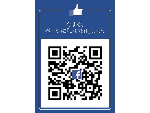ブルーオーシャンでは、Facebookにて、新入庫情報や、キャンペーン情報、納車プレビューなど更新しております!期間限定特典もございますので、ご観覧ください(*^^)v