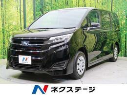 トヨタ ノア X セーフティセンス  7人