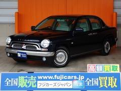 トヨタ オリジン の中古車 3.0 広島県三原市 319.0万円