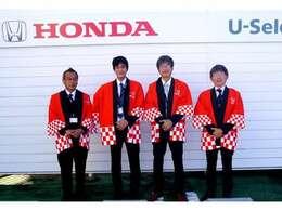 当店営業スタッフに何なりとご相談下さい!左から大月、村上、本多、冨田が皆様のお車の窓口となります!