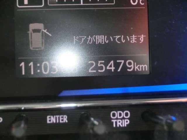 軽自動車館 こだわり その3 総額表示 :お支払総額をはっきり表示!!