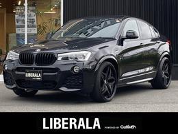 BMW X4 xドライブ35i Mスポーツ 4WD SR 社外22インチAW 360°カメラ ナビ