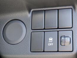 横滑り・スピン防止の安全装置を装備しております。自動的にブレーキ・アクセルを制御して挙動を安定させる装置です。いざという時も安心の装備です。