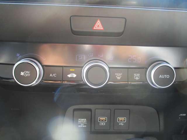 プラズマクラスター付きフルオートエアコン機能が付いていて風量や風向は自動で行ってくれます!