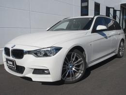 BMW 3シリーズツーリング 320i Mスポーツ 禁煙車・ワンオーナー
