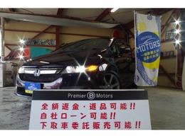 ホンダ オデッセイ 2.4 アブソルート HDDナビスペシャルエディション 4WD 最終後期4年保証付/社外マフラー