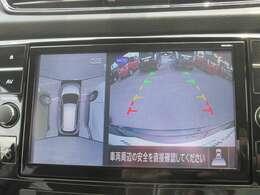 インテリジェント アラウンドビューモニター(移動物 検知機能付)車の周りで移動移動するものを検知し、表示とブザーにより注意を促します。