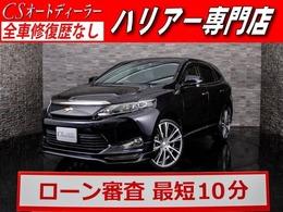 トヨタ ハリアー 2.0 エレガンス 新品22AW/スタイリングエアロ/ワンオーナー
