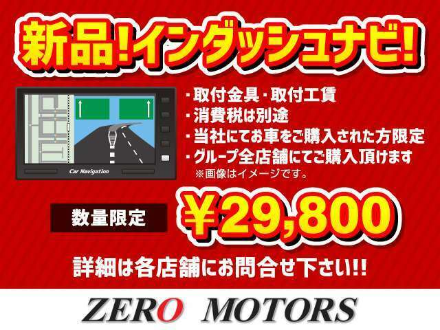 【ゼロモータース熊谷店】軽自動車専門店☆常時店頭在庫120台以上♪
