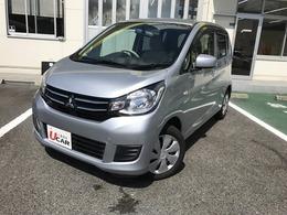 三菱 eKワゴン 660 E 認定中古車保証1年間/走行無制限