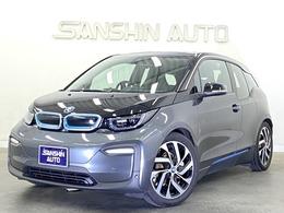 BMW i3 スイート レンジエクステンダー装備車 ダークブラウンレザー 純正ナビ Bカメラ