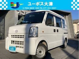 マツダ スクラム 660 PA ハイルーフ 禁煙・MT5速