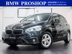 BMW 2シリーズアクティブツアラー の中古車 218d 神奈川県横浜市都筑区 109.0万円
