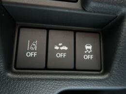 【横滑り防止装置】急なハンドル操作時や滑りやすい路面を走行中に車両の横滑りを感知すると、自動的に車両の進行方向を保つように車両を制御します☆
