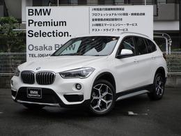 BMW X1 xドライブ 18d xライン 4WD 弊社下取1オーナー黒革コンフォートPKG